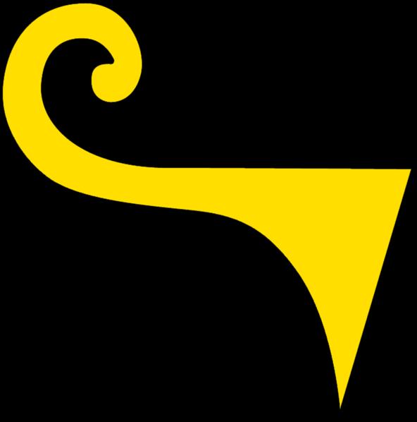 SAS Waka, Stanley Avenue School